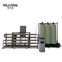 热销精细化工行业纯水设备 华兰达化妆品纯水设备 在线监测电导率 出水保证