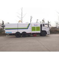 东风天龙22方洗扫车 大型环卫作业车 路面清扫车 价格