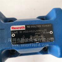 德国原装Rexroth 换向阀 4WE10H3X/CG24N9K4