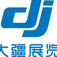上海大疆展览服务有限公司