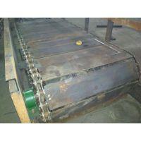 铸铁件链板输送机运输平稳 不锈钢链板输送机