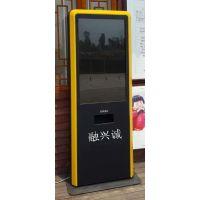 四川景区票务系统自助售取票机电子门票RXC