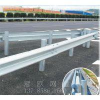 现货供应波形梁钢护栏板 高速公路波形护栏厂家