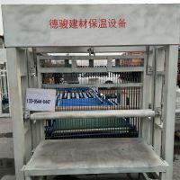 中国供应商 全自动水泥发泡保温板生产线 年底大促销