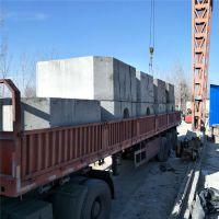 地埋式污水处理设备 混凝土水泥化粪池 农村新型化粪池 安阳厂家直销