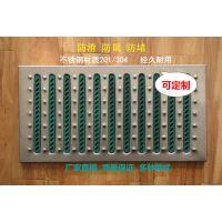 不锈钢厨房地沟盖板 优质201/304不锈钢板为原材 可定制