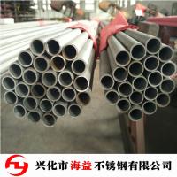 不锈钢管 304无缝管 机械结构用工业管材厂家