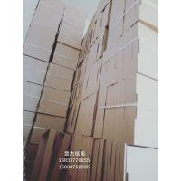 可编程脉冲控制仪折叠纸盒|厂家推荐【慧杰纸箱】牛皮纸板纸箱价格