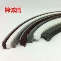 毛条河南生产厂家地址锦诚信JCX-B911表面压缩10%~20%门窗密封毛条