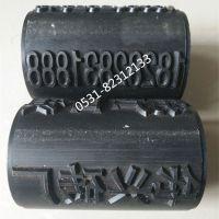 砖机压字轮模具雕刻压字轮滚字轮各尺寸加工定制标砖空心砖