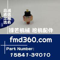 各种勾机配件久保田V1505、D1005机油感应塞15841-39010,1584139010
