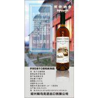 绍兴地区 西格纳吉 格鲁吉亚 原瓶进口 葡萄酒红酒 批发零售直销