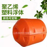 巨华橡塑 厂家专业生产 可填充发泡塑料浮体  聚乙烯疏浚浮体