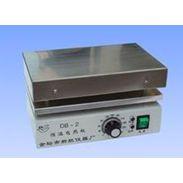 临清电热板(载物台)Db-1不锈钢电热板DB-Ⅰ信誉保证