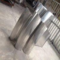遂宁异型铝单板装饰价格实惠 扭曲氟碳铝单板厂家