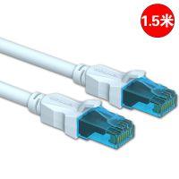 威迅超五类网线电脑跳线成品路由器交换机连接线网络双绞线1.5米