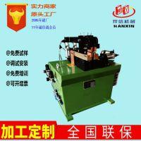 【厂家直销】苏州焊信UN-63铁线不锈钢对焊机 交流自动打圈对焊机