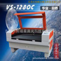 PU胶片 皮革硅胶服装布料激光激光切割雕花机 广州惠州皮革切割机