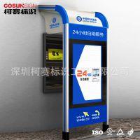 厂家直销银行ATM机防护罩 自助柜员机银亭金融设备批发