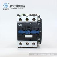 原装正品上海上联SHSLJT CJX2-5011 220V 380V交流接触器厂家直销
