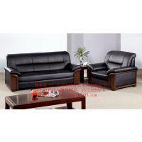 办公沙发销售家具销售各种款式沙发销售