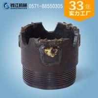 钱江钻具 取芯钻头厂家长期供应合金钻头 冲击钻头 开孔钻头