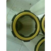 32600除尘器滤筒 聚酯纤维防静电 覆膜防油水除尘滤芯型号齐全