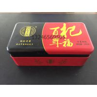 380克装枸杞礼品铁盒 红枸杞包装盒 高档枸杞包装铁罐