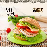 六和90鸡腿肉 腿排 冷冻食品 烧烤 汉堡肉 汉堡鸡腿排KFC西餐用