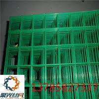 工厂菜果园圈地防护 铁丝护栏网 双边丝护栏网 养殖养鸡栏网