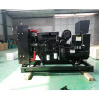 潍柴锐动力40千瓦常用型柴油发电机 配潍柴WP2.3D48E200发电柴油机