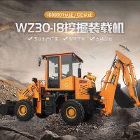 全工出口型WZ30-18多功能挖掘装载机两头忙 欧盟CE认证产品