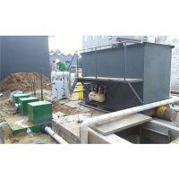 矿山污水处理设备行情 污水处理设备供应商 矿山污水处理设备经销商