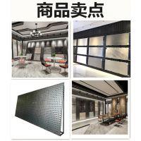 逐光加工金属瓷砖洞洞板陶瓷货架瓷砖展示架太和县陶瓷出样展示板