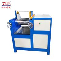 硅胶炼胶机 七寸水冷开放式炼胶机