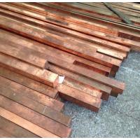 供应 w70 钨铜棒材 板材 现货 可来样定做