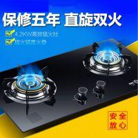 顺德厂家供应钢化玻璃款嵌入式JZ(T/R/Y)-QB603煤气灶节能特价OEM燃气灶
