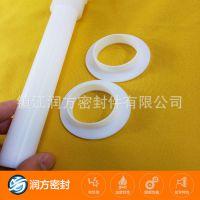 相信我的言语:生产加工制作日本大金料塑料王PTFE异形车削件