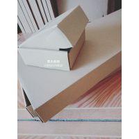 包装纸盒定做|瓦楞纸箱批发厂家【慧杰纸箱】