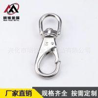 正宗304不锈钢万向钩 钥匙扣狗扣链条扣 旋转弹簧钩承重钩 3号M7