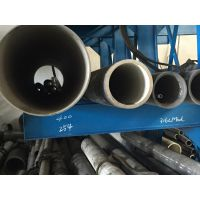 天津254SMO不锈钢带生产基地