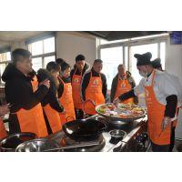 临沂面点培训,泰安小吃技术培训,东平烘焙培训学校