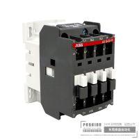ABB交流接触器AX40-30-10 仓库直发 原装正品 欢迎详询