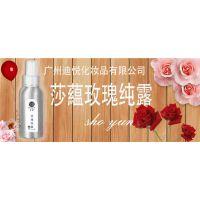 护肤品-补水护肤品-莎藴护肤品(优质商家)