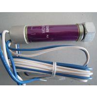 霍尼韦尔电眼紫外线火焰探测器C7027A1049 C7027A1023火焰检测器