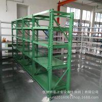 厂家现货直销 标准三格四层模具架 抽屉式重型模具货架 上门安装