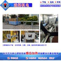 远拓机电 方管调质热处理设备/钢管感应调质生产线 售后承诺