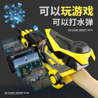 厂家直销大黄蜂机械手臂水弹枪玩具可电动连发水弹玩具枪有AR版本