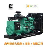 柴油发电机厂家销售250KW康明斯柴油发电机组价格