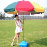 遮阳伞大伞户外摆摊伞四方伞室外折叠庭院伞防雨防晒太阳伞2-3米